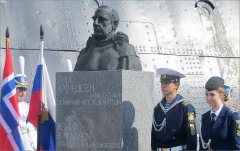 Памятник Руалу Амундсену