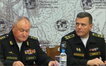 День Гидрографа в РГО