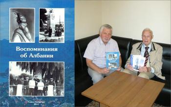 Встреча В.Г.Смирнова и А.И.Груздева