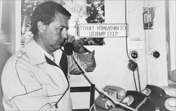 Александр Ефимович Иоффе