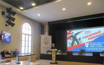 Конференция и выставка в ЦВММ