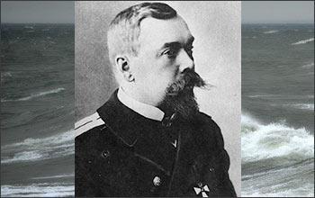 Выставка о вице-адмирале А.И.Непенине
