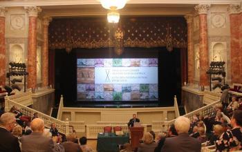 Международный петровский конгресс