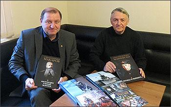 Новые книги фонда МОРСКАЯ СЛАВА ОТЕЧЕСТВА