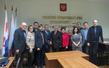 Заседание Научного совета РГАВМФ