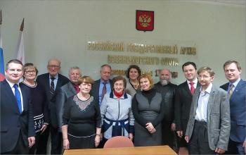 Научный Совет РГАВМФ