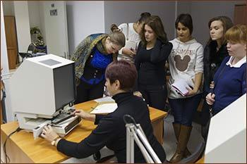 Экскурсия для студентов техникума
