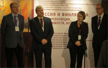 Открытие выставки в РИО