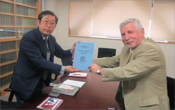 Встречи и конференция в Токио