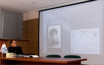 Школьники в РГАВМФ