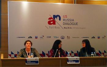 Диалог Форт Росс - встреча в России
