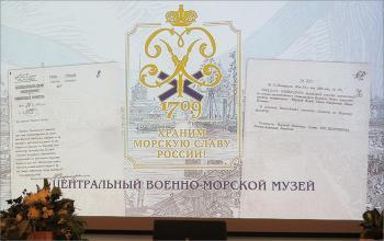 ЦВММ - с именем Петра Великого