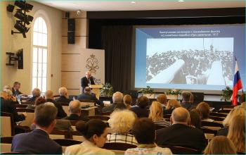 VII научно-практическая конференция программы «Море и флот»