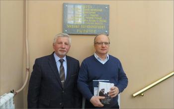 Рыкачеву посвящается