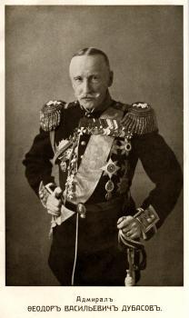 Дубасов Ф.В, 1905-1906 (открытка РГБ)
