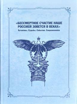 Книга Н.Ю. Иноземцевой
