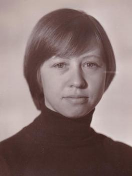 Наталья Алексеевна Гоц