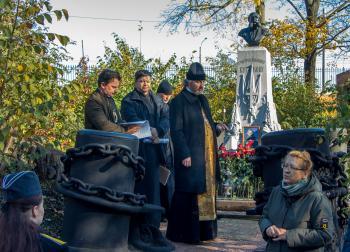 10 октября 2020 г. на могиле адмирала прошло памятное мероприятие. Выступает Н.Ю. Иноземцева