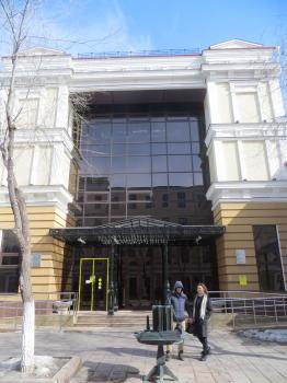 Областная универсальная библиотека имени Н.К. Крупской