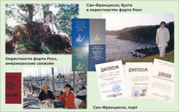 Спиридонова Л.И.