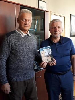 Панюхин С.Ю. и Смирнов В.Г.