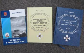 Книги В.М.Воробьева