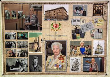 Памятный плакат, подготовленный ко дню прощания Татьяны Сергеевны с архивом. 5 июня 2015 г.