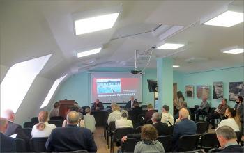 Конференция  «Мятежный Кронштадт»