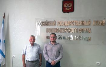 Смирнов В.Г. и Кузьмин В.Г.