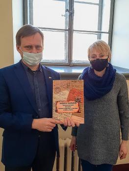 Встреча  с гостьей из Владивостока